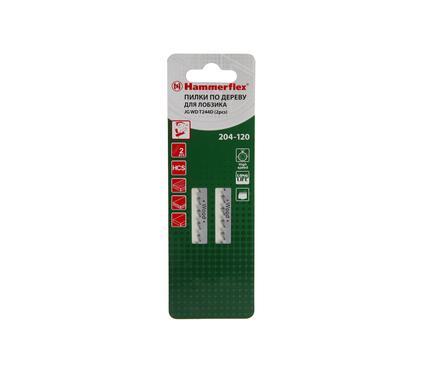 Пилки для лобзика HAMMER 204-120 JG WD T244D (2 шт.)