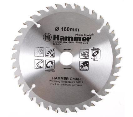 Круг пильный твердосплавный HAMMER CSB WD 160мм*36*20/16мм