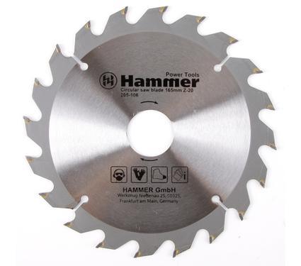 Круг пильный твердосплавный HAMMER CSB WD 165мм*20*30/20мм