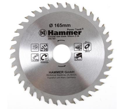 Круг пильный твердосплавный HAMMER CSB WD 165мм*36*30/20мм