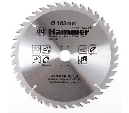 Круг пильный твердосплавный HAMMER CSB WD 185мм*40*20/16мм