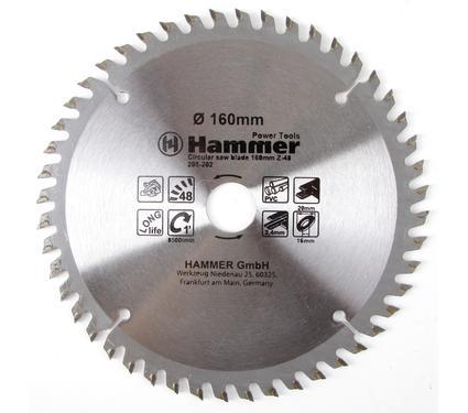 ���� ������� �������������� HAMMER CSB PL 160��*48*20/16��