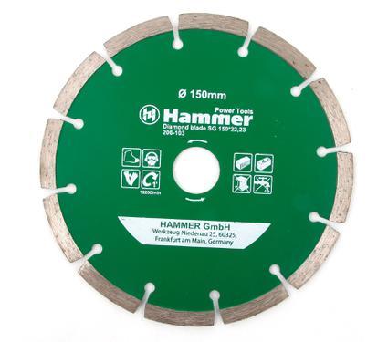 Круг алмазный HAMMER DB SG 150*22мм