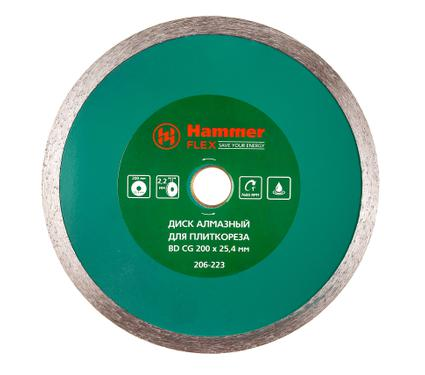 Круг алмазный HAMMER 206-223 ВD CG