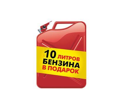 Карта HAMMER flex Топливная 10 литров