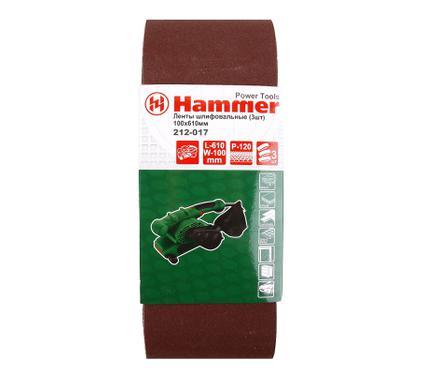 ����� ������������ ����������� HAMMER 100 � 610 � 120  3 ��.