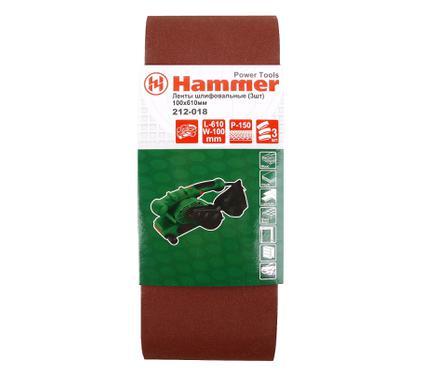 ����� ������������ ����������� HAMMER 100 � 610 � 150  3 ��.