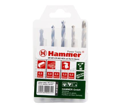 Набор сверл HAMMER DR set No14 HEX (5pcs) 4-8mm