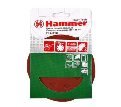 ���� �������� HAMMER 125 �� 8 ���. � 400