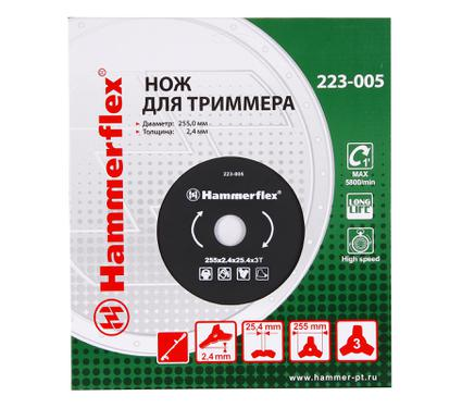 Нож для газонокосилок HAMMER 223-005