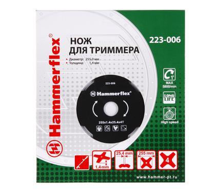 Нож для газонокосилок HAMMER 223-006
