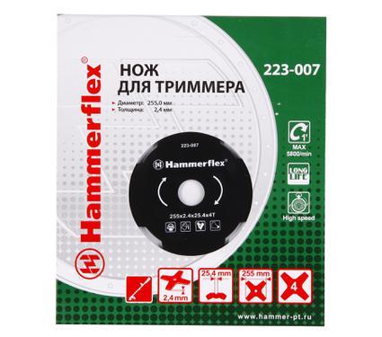 Нож для газонокосилок HAMMER 223-007
