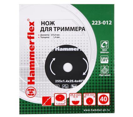 ��� ��� ������������� HAMMER 223-012