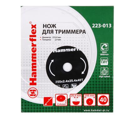 Нож для газонокосилок HAMMER 223-013