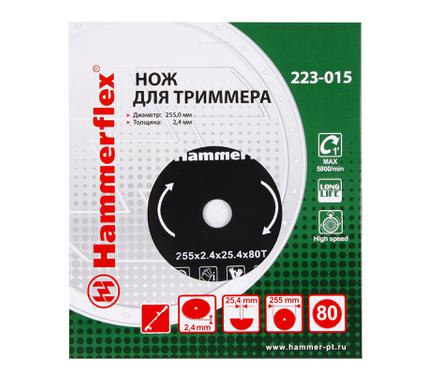 Нож для газонокосилок HAMMER 223-015