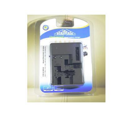 Зарядное устройство HAMMER STALS CH37 ST-DG04 OLYMPUS