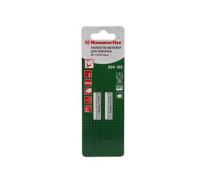 Пилки для лобзика HAMMER 204-133 JG MT T227D (2 шт.)