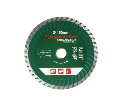 Круг алмазный HAMMER 206-118 DB TB 150*22мм