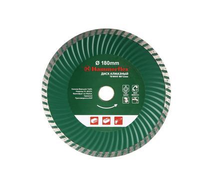 Круг алмазный HAMMER 206-119 DB TB WAVE 180*22мм