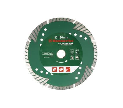 Круг алмазный HAMMER 206-124 DB TB ARMCON 180*22мм