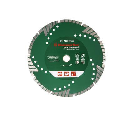 Круг алмазный HAMMER 206-125 DB TB ARMCON 230*22,мм