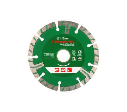 Круг алмазный HAMMER 206-131 DB TB MODERN 115*22мм