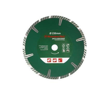 ���� �������� HAMMER 206-135 DB TB MODERN 230*22,��