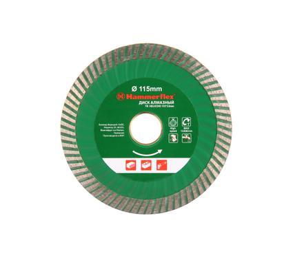 Круг алмазный HAMMER 206-136 DB TB HELICOID 115*22мм