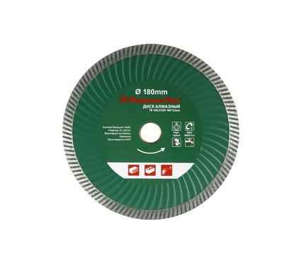 Круг алмазный HAMMER DB TB HELICOID 180*22мм