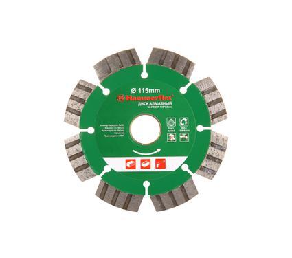 Круг алмазный HAMMER 206-141 DB SG PROFF 115*22мм