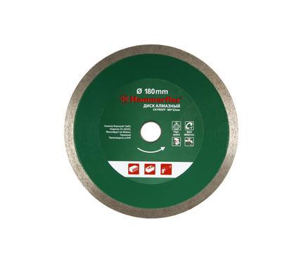 Круг алмазный HAMMER 206-149 DB CN 180*22мм