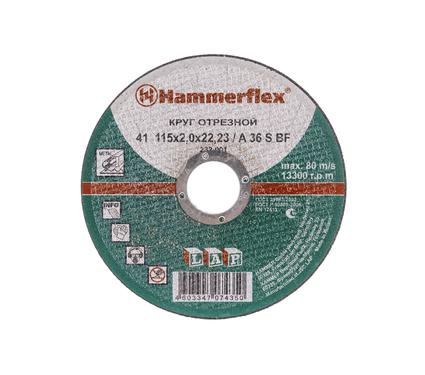 Круг отрезной HAMMER 232-001 115 x 2.0 x 22