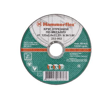 Круг отрезной HAMMER 232-002 125 x 2.0 x 22