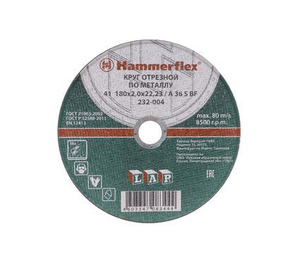Круг отрезной HAMMER 232-004 180 x 2.0 x 22