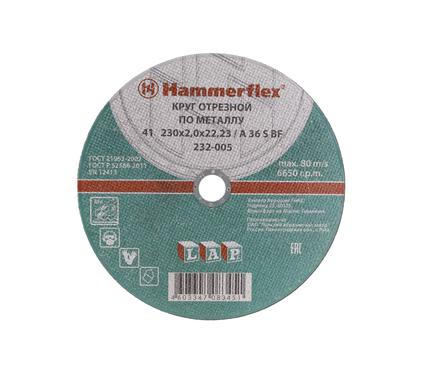 ���� �������� HAMMER 232-005 230 x 2.0 x 22