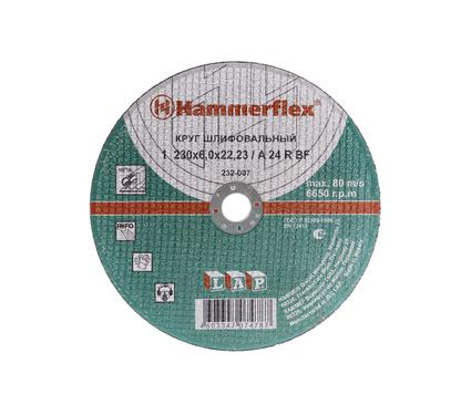 Круг зачистной HAMMER 232-007 230 x 6.0 x 22