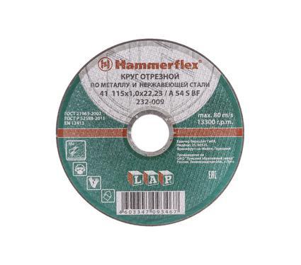 Круг отрезной HAMMER 232-009 115 x 1.0 x 22