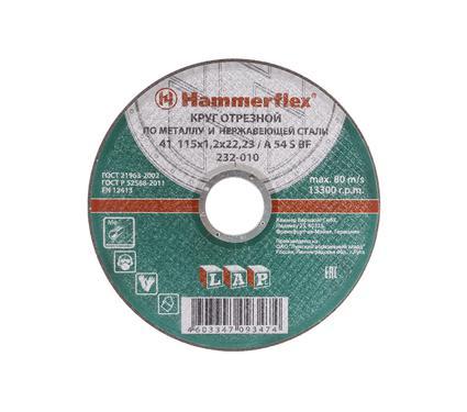 Круг отрезной HAMMER 232-010 115 x 1.2 x 22