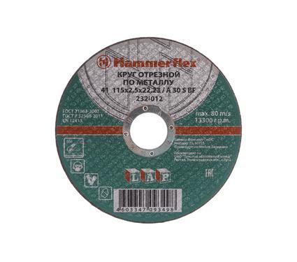 Круг отрезной HAMMER 232-012 115 x 2.5 x 22