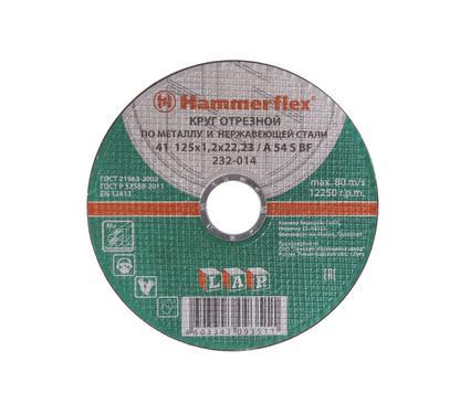 Круг отрезной HAMMER 232-014 125 x 1.2 x 22