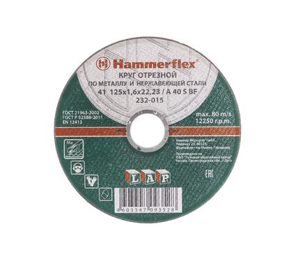 Круг отрезной HAMMER 232-015 125 x 1.6 x 22