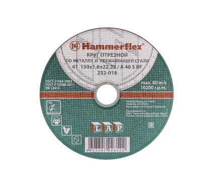 Круг отрезной HAMMER 232-018 150 x 1.6 x 22