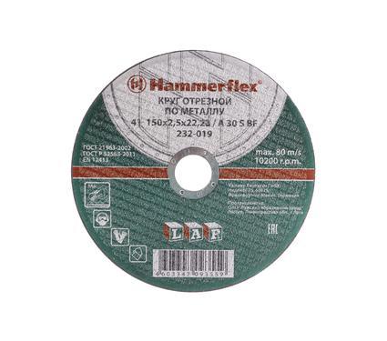 Круг отрезной HAMMER 232-019 150 x 2.5 x 22
