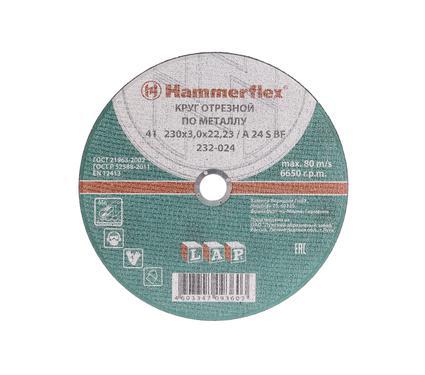 Круг отрезной HAMMER 232-024 230 x 3.0 x 22