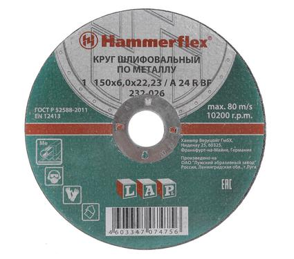Круг зачистной HAMMER 232-026 150 x 6.0 x 22
