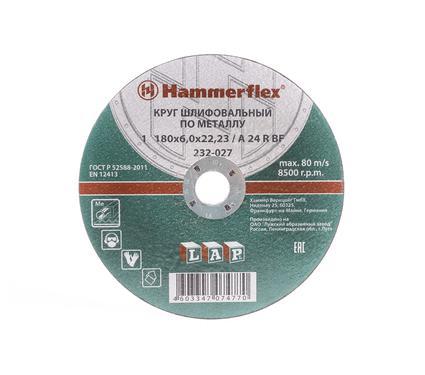 Круг зачистной HAMMER 180 x 6.0 x 22 по металлу