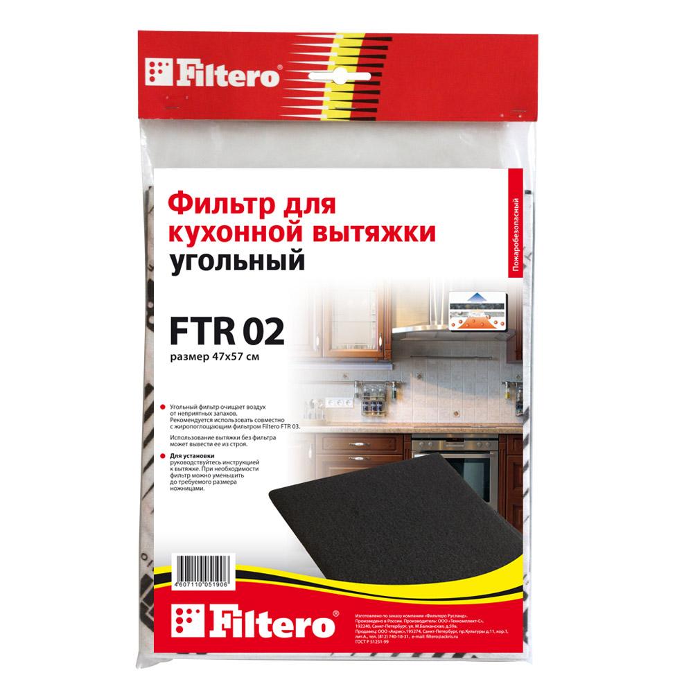 Фильтр Filtero