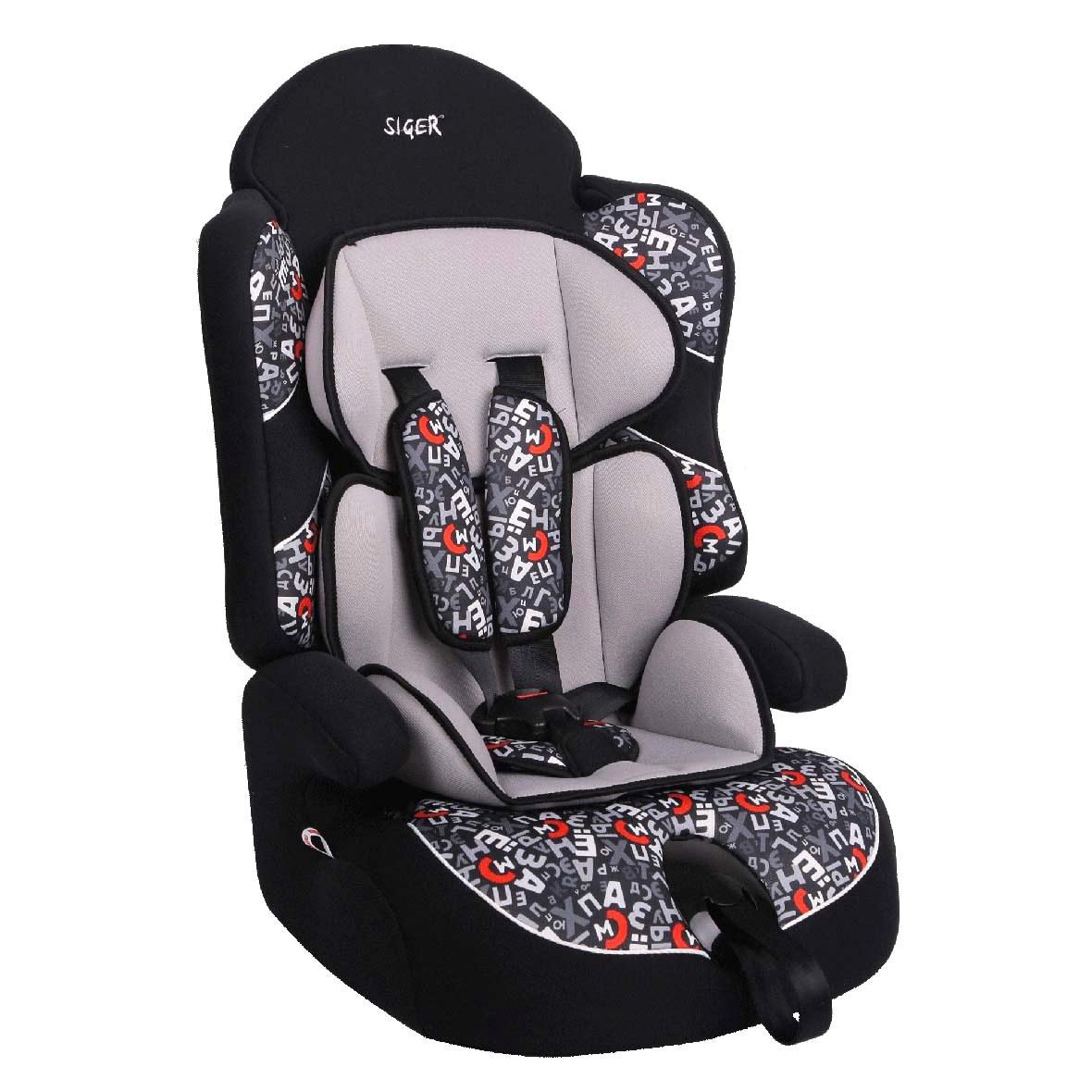 Кресло детское автомобильное Siger